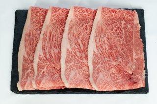 いわさき白老牛 ウデ肉スライス</br>すき焼き・しゃぶしゃぶ用</br>(約300gパック)