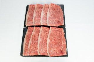 いわさき白老牛 ウデ肉スライス</br>すき焼き・しゃぶしゃぶ用</br>(約500gパック)