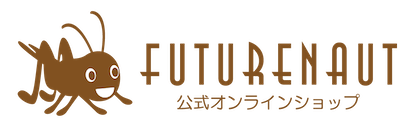 FUTURENAUT フューチャーノート 未来食のオンラインショップ │ クリケット(コオロギ)など昆虫由来の加工食品・お菓子を扱う未来のフードショップ