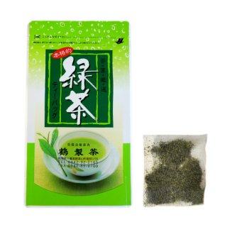 ティーバッグ緑茶(特上煎茶)