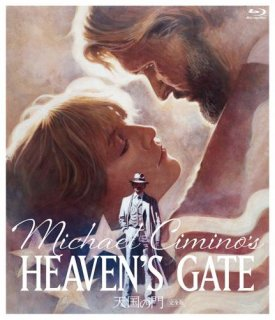 天国の門〈完全版〉[Blu-ray]