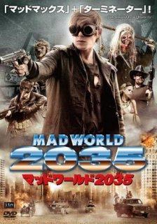 マッドワールド2035(マクザム バリュー・コレクション)[DVD]