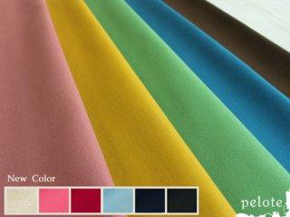 生地 布 パレットカラー11号帆布(ハンプ)【無地】 全17色