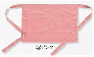 <img class='new_mark_img1' src='https://img.shop-pro.jp/img/new/icons61.gif' style='border:none;display:inline;margin:0px;padding:0px;width:auto;' />【送料無料】 KURODARUMA クロダルマ (47229) ショートエプロン(男女兼用)※メーカー取り寄せ(3営業日内出荷)