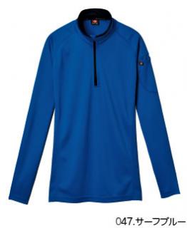 【送料無料】 BURTLE バートル [413] ドライメッシュ長袖ジップシャツ(男女兼用)※メーカー取り寄せ(3営業日内出荷)