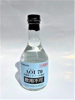 AOI 70