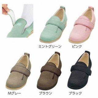 ダブルマジック� 7E 片足 ピンク・ミントグリーン