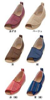 オープン和 片足 青(縞)・紺・茶