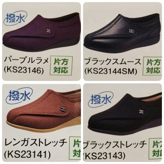 快歩主義L011-5E 片足