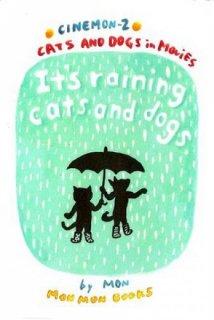 monmonbooks「CINEMON2-it's raining cats and dogs」
