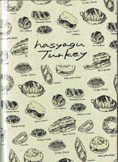 はしゃ「トルコ旅行記 Travels of Turkey」