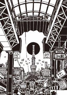 つちもちしんじクリアファイル「浅草墨絵」/ Shinji Tsuchimochi's A4 folder