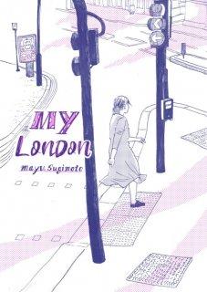 スギモトマユ「MY LONDON」