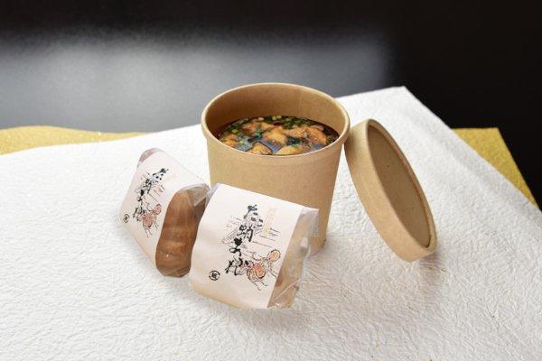 201.お味噌汁(たこ蛸あがれ)
