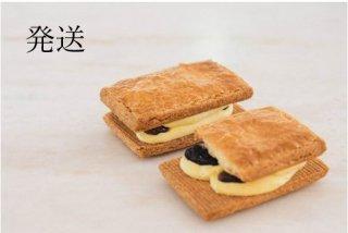 【地方発送専用・予約】          レーズン発酵バターサンド 6個入   (5月16日発売分)