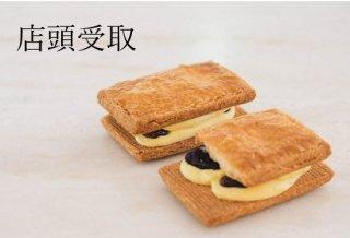 【店頭受取専用・予約】          レーズン発酵バターサンド 6個入   (5月16日発売分)