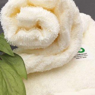 新バスタオル 60cm×135cm cotton 100%