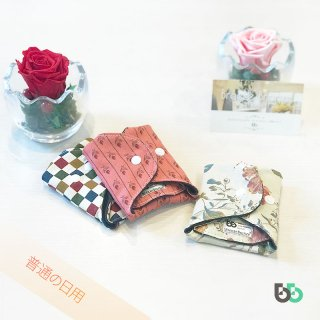 布ナプキンAタイプ(普通の日用)|ブリーズブロンズ