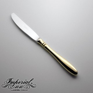 ディナーナイフ 金仕上げ インペリアル