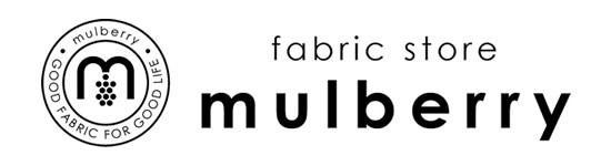 fabric store mulberry(マルベリー)は綿や綿麻など天然繊維素材を中心とした播州織生地メーカーの生地通販サイトです。
