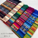 【エスニックラグ】エクアドル 民族高級布 Mサイズ (ファブリック)