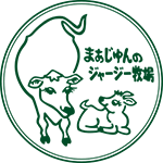 【石垣島】まぁじゅんのジャージー牧場 オンラインショップ|濃厚なチーズやヨーグルト
