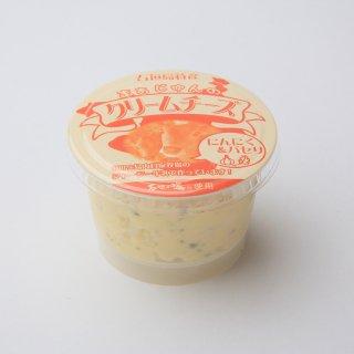 クリームチーズ[にんにく&パセリ]