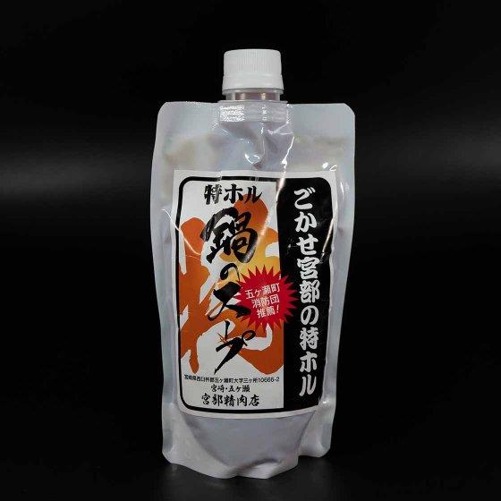 【新商品】ごかせ宮部の特ホル鍋のスープ (味噌)