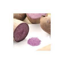 紫芋パウダー(種子島紫)(500g)