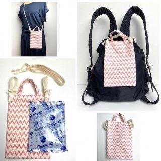 背中ひんやり!リュック・ランドセルに取り付けられる冷感3WAYバッグ(保冷剤付)/ギザギザ(ピンク)