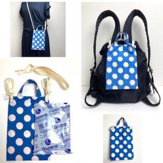 背中ひんやり!リュック・ランドセルに取り付けられる冷感3WAYバッグ(保冷剤付)/水色×白ドット