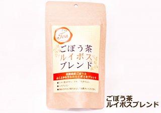 ごぼう茶ルイボスブレンド(3g×10包)×3袋 日本全国送料無料 レターパックライト ポストイン