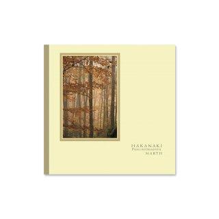 HAKANAKI ピアノインストゥルメンタル