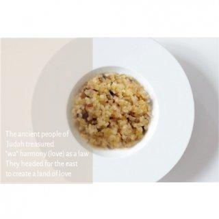 レトルトごはん 量子水で炊き上げた 雑穀玄米ごはん【常温保存可】