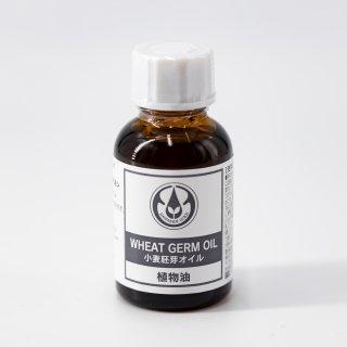 小麦胚芽oil