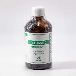 KENSO 植物性エタノール