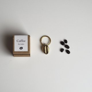 coffee key holder (brass)