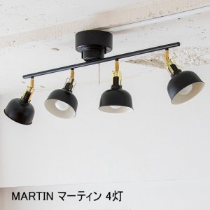 MARTIN マーティン 4灯シーリング<img class='new_mark_img2' src='https://img.shop-pro.jp/img/new/icons61.gif' style='border:none;display:inline;margin:0px;padding:0px;width:auto;' />