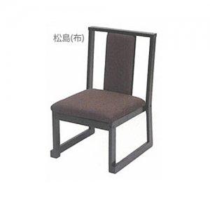 畳用椅子シリーズ天竜