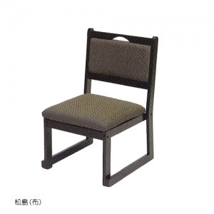 畳用椅子シリーズ「伏見」