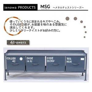 スチールチェスト<ienowa/横型4杯引出チェスト MSG GY色><img class='new_mark_img2' src='https://img.shop-pro.jp/img/new/icons61.gif' style='border:none;display:inline;margin:0px;padding:0px;width:auto;' />