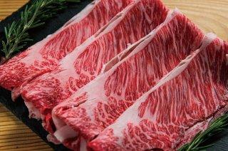 おおいた和牛(上)しゃぶしゃぶ肉