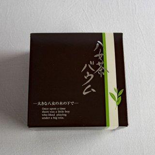 「八女茶バウム」1個入り1箱