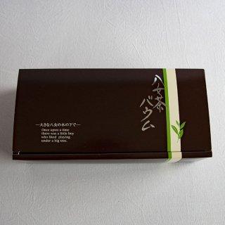 「八女茶バウム」2個入り1箱