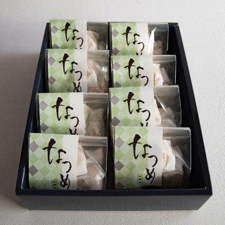 「なつめ」(1袋5個入り)8袋1箱