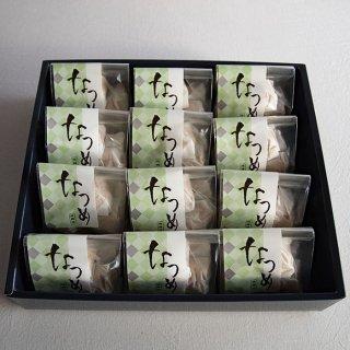 「なつめ」(1袋5個入り)12袋1箱