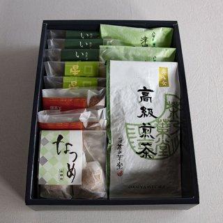 おすすめ詰め合わせ10個入り&高級八女茶(100g)