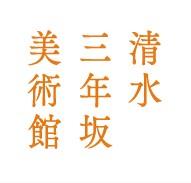 Kiyomizu Sannenzaka Museum  ONLINE SHOP