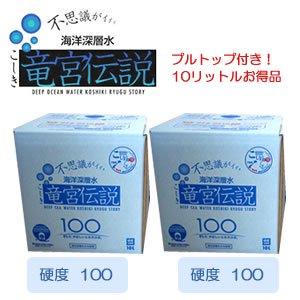 竜宮伝説(硬度100)10L×2箱