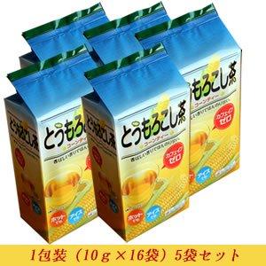 とうもろこし茶(10g×16袋)5袋
